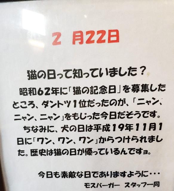 f:id:hitachibana:20200222120439j:image