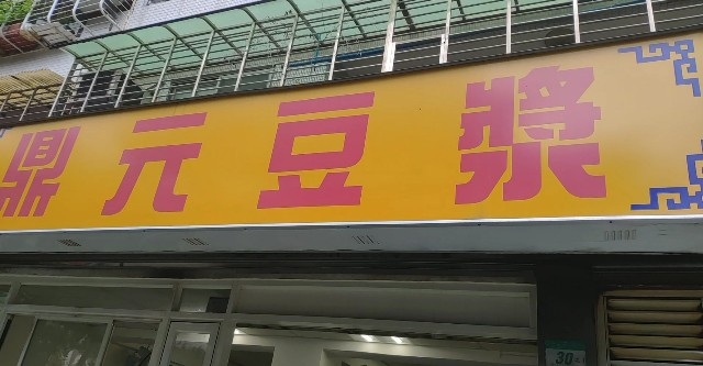 f:id:hitachibana:20200225233137j:image