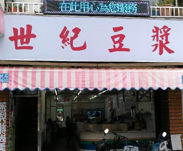 f:id:hitachibana:20200225234746j:image