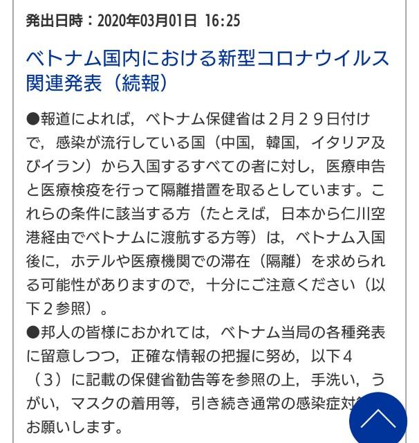 f:id:hitachibana:20200302113626j:image