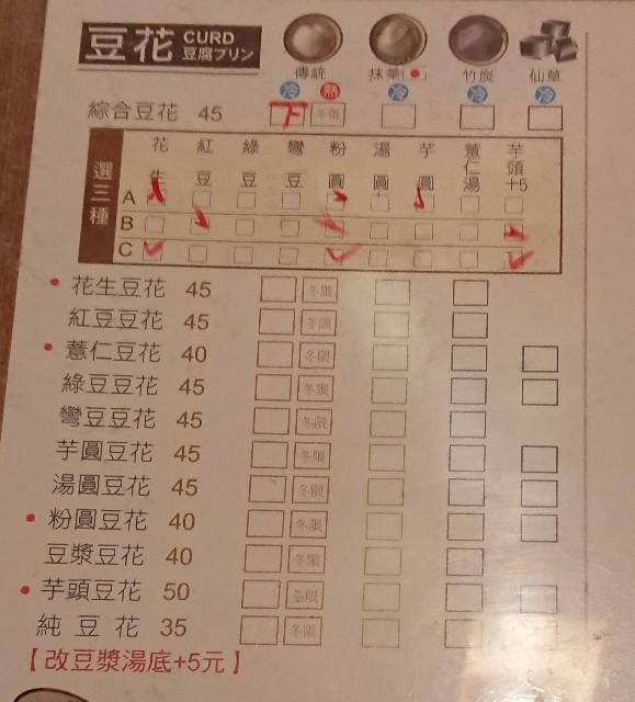 f:id:hitachibana:20200303222224j:image