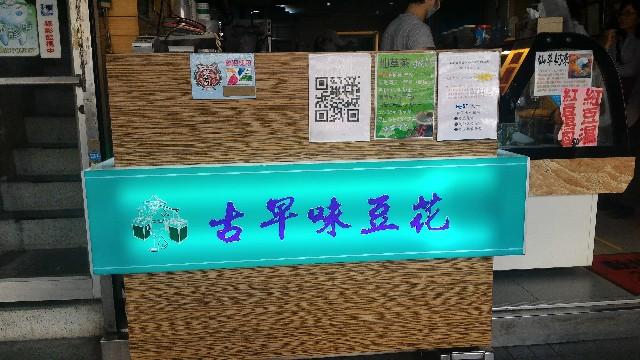 f:id:hitachibana:20200303232824j:image