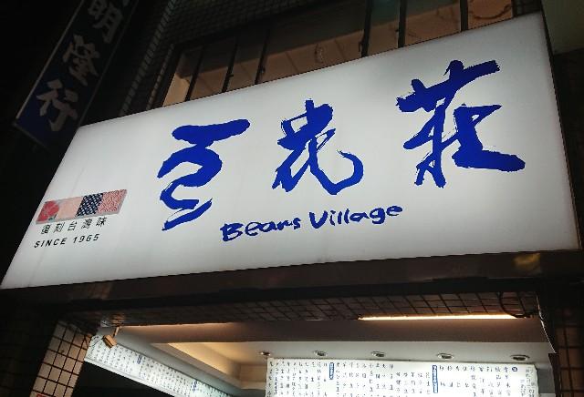 f:id:hitachibana:20200303234133j:image