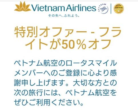 f:id:hitachibana:20200304160505p:plain