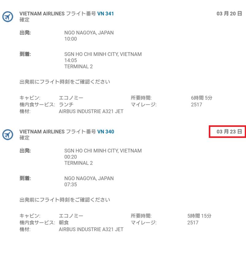 f:id:hitachibana:20200304160717p:plain