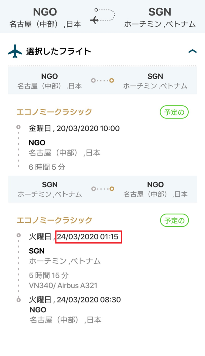 f:id:hitachibana:20200304160736p:plain