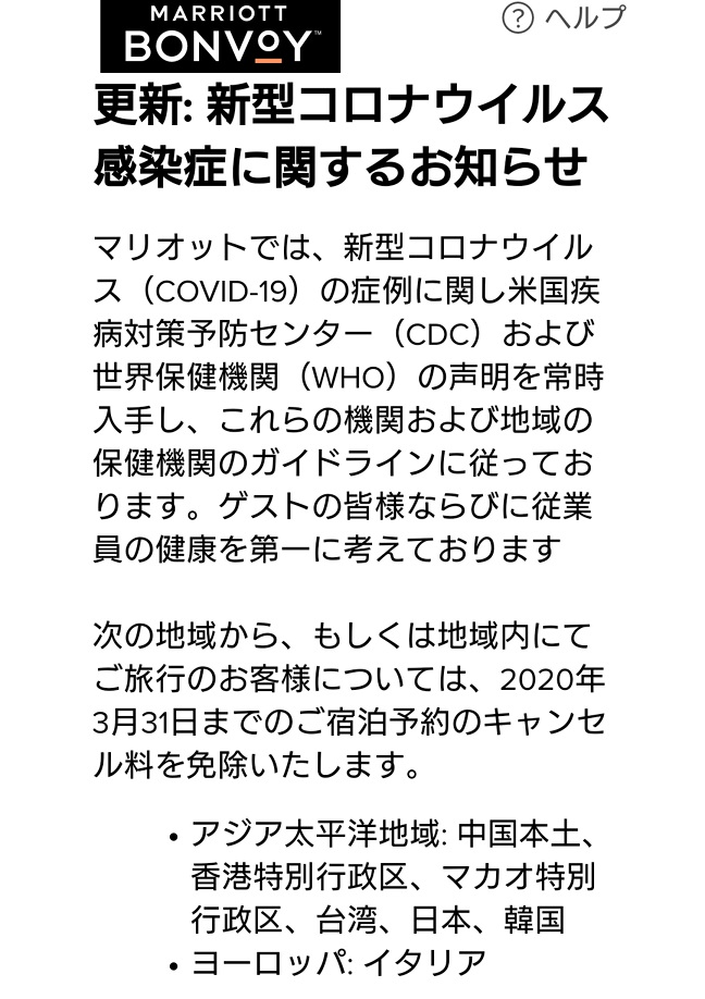 f:id:hitachibana:20200304160747j:plain