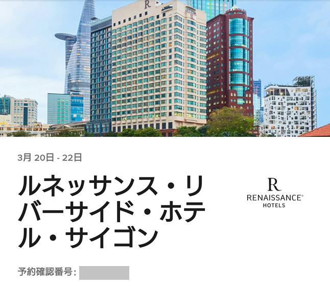 f:id:hitachibana:20200304161320p:plain