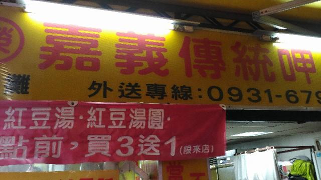 f:id:hitachibana:20200305130148j:image