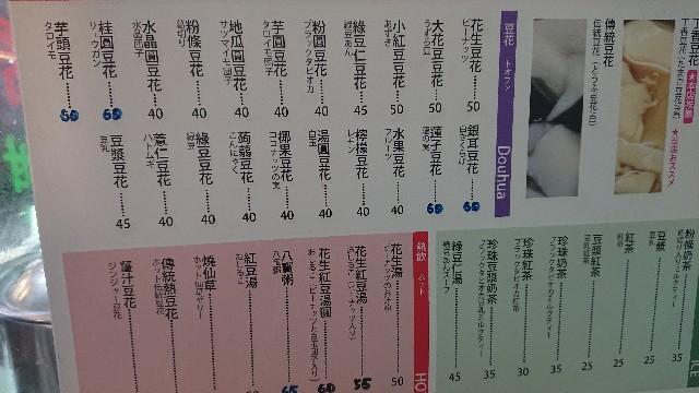 f:id:hitachibana:20200309015622j:image