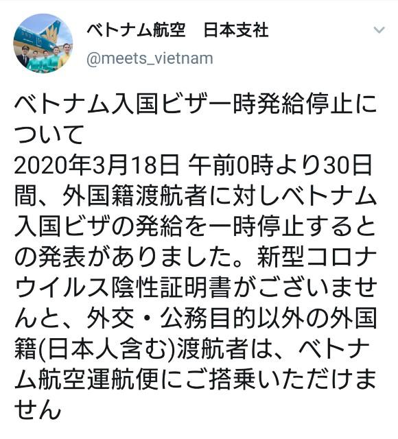 f:id:hitachibana:20200318203319j:image