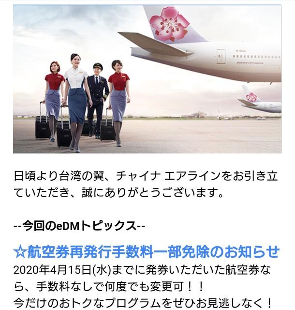 f:id:hitachibana:20200319170051j:image