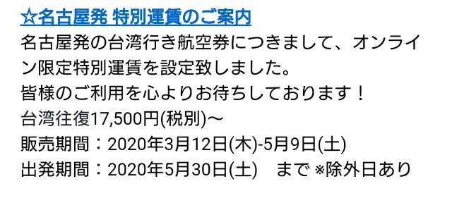 f:id:hitachibana:20200319170149j:image