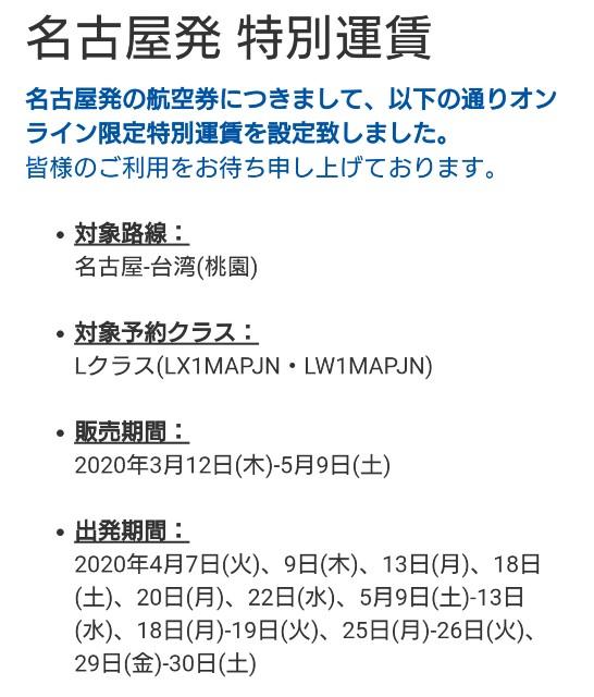 f:id:hitachibana:20200319170251j:image