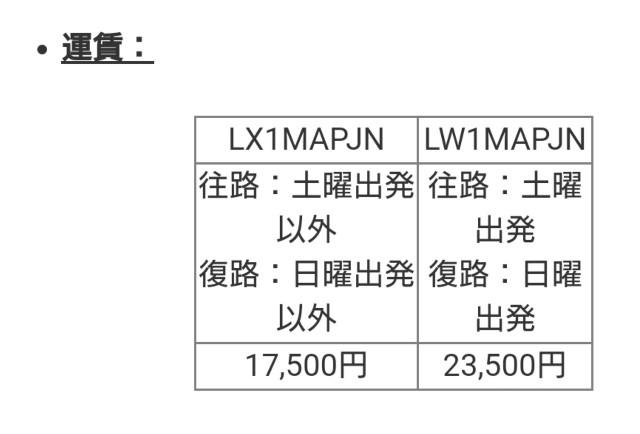 f:id:hitachibana:20200319170332j:image