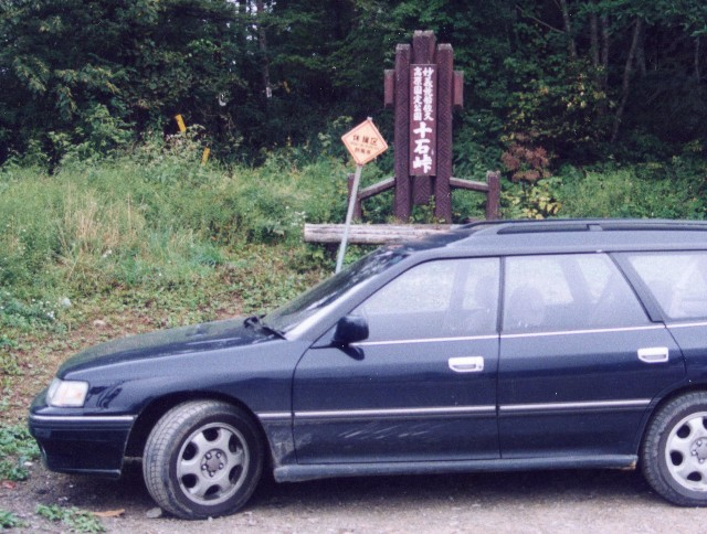 f:id:hitachibana:20200320204816j:image