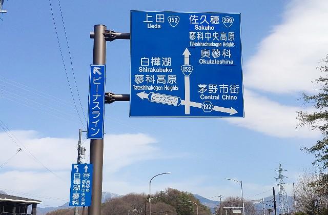 f:id:hitachibana:20200321220346j:image