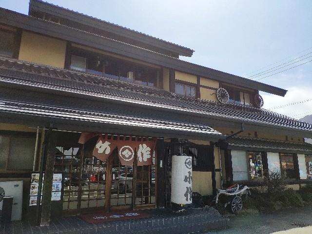 f:id:hitachibana:20200321232045j:image