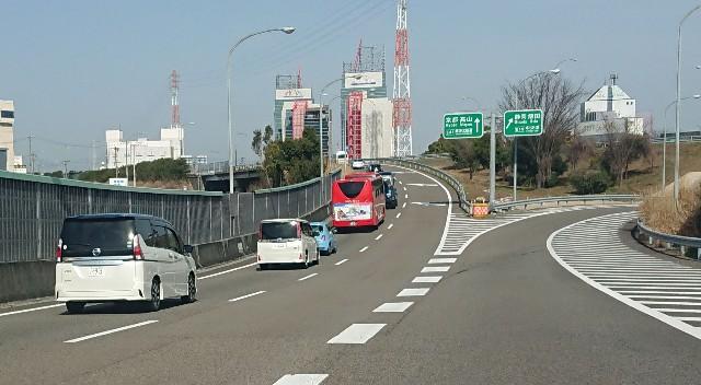 f:id:hitachibana:20200322112628j:image