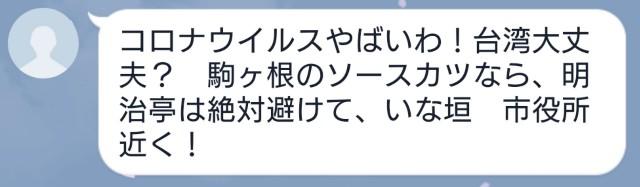 f:id:hitachibana:20200322141004j:image