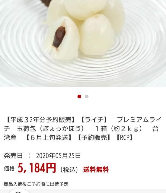 f:id:hitachibana:20200330124157j:image