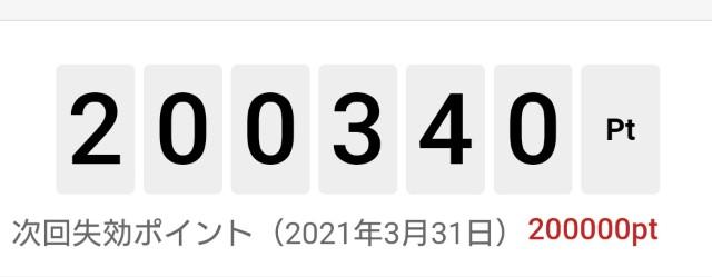 f:id:hitachibana:20200401112615j:image