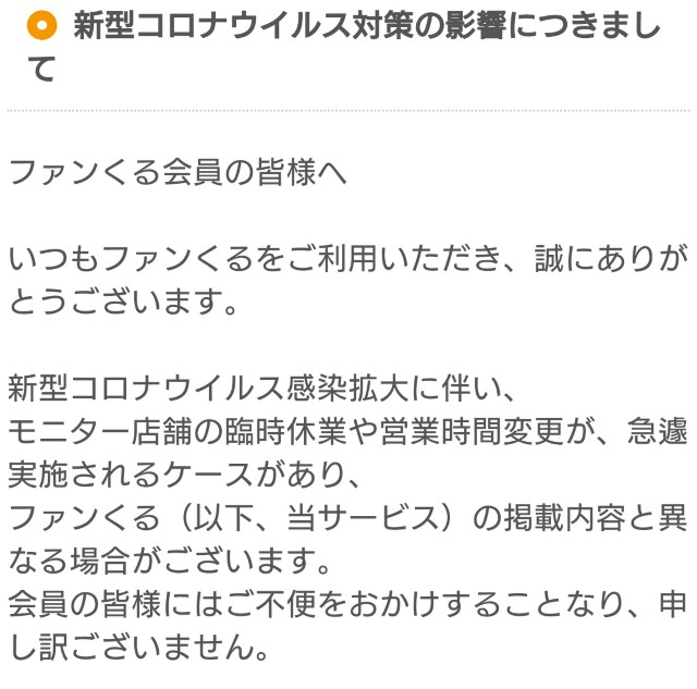f:id:hitachibana:20200407080737j:image