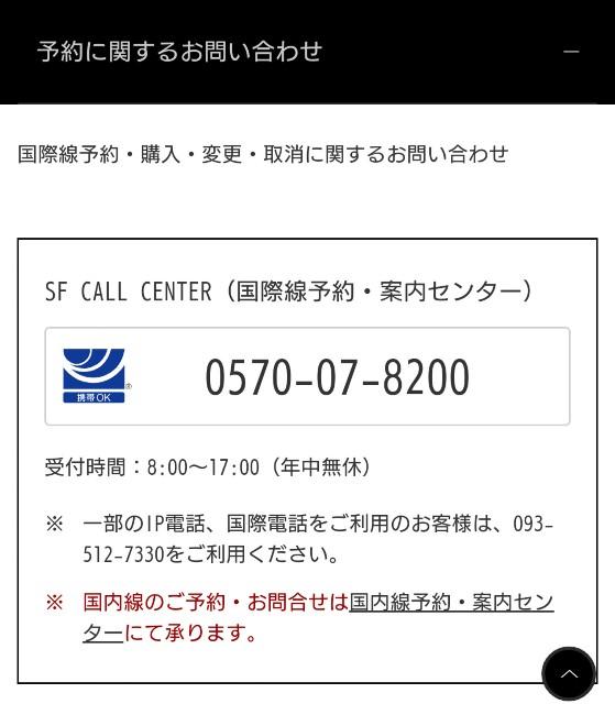 f:id:hitachibana:20200408194406j:image