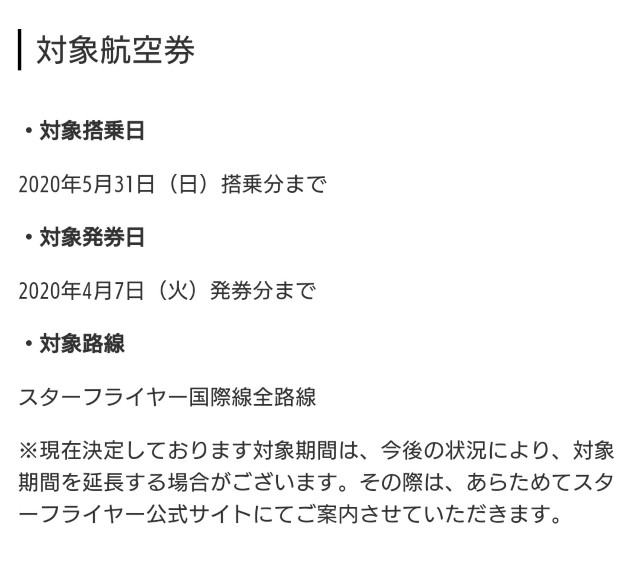 f:id:hitachibana:20200408224613j:image