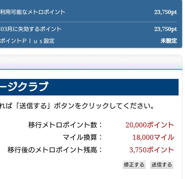 f:id:hitachibana:20200422005944j:image