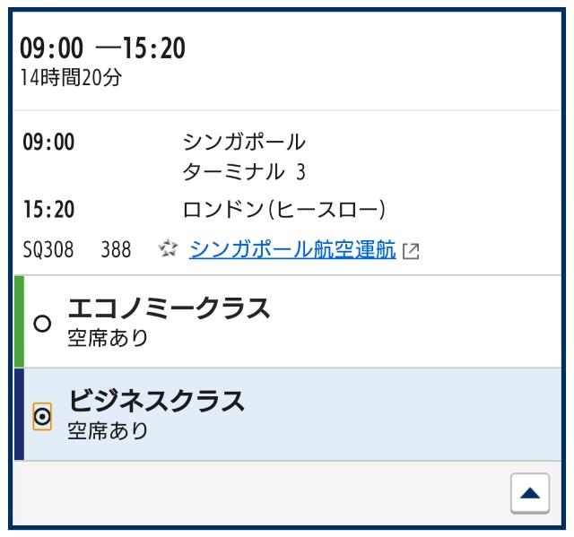 f:id:hitachibana:20200426231425j:image
