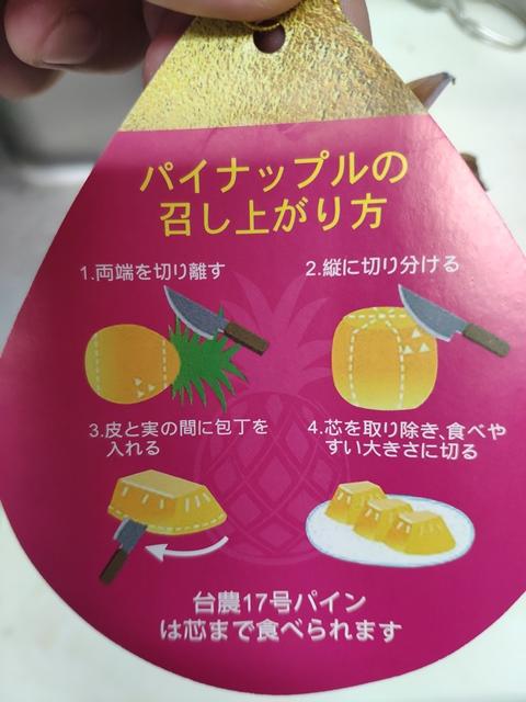 f:id:hitachibana:20200502173910j:plain