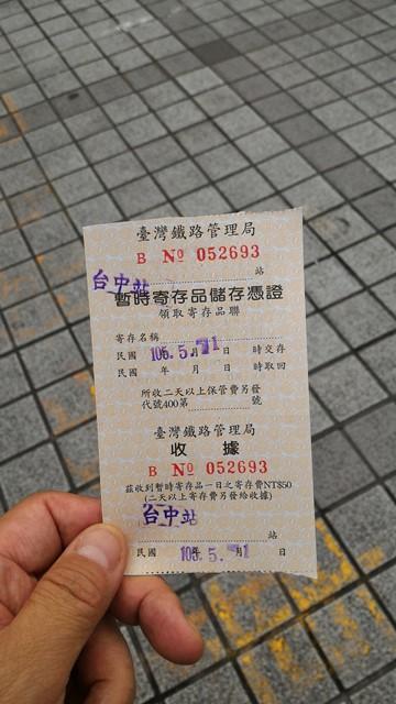 f:id:hitachibana:20200503185300j:plain