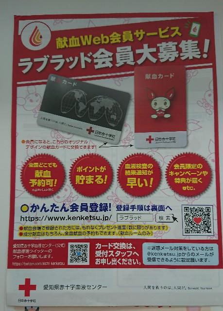 f:id:hitachibana:20200504160715j:image