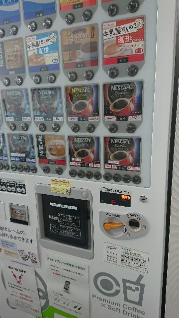 f:id:hitachibana:20200504160825j:image
