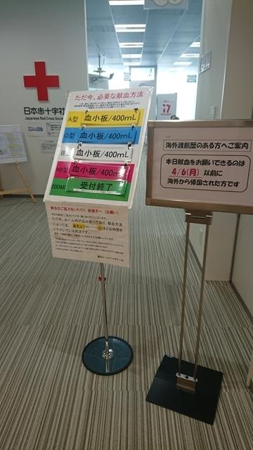 f:id:hitachibana:20200504161737j:plain