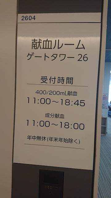 f:id:hitachibana:20200504161842j:plain