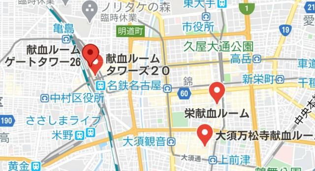f:id:hitachibana:20200506031513j:image