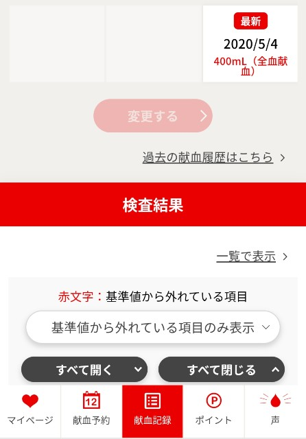 f:id:hitachibana:20200506084124j:image
