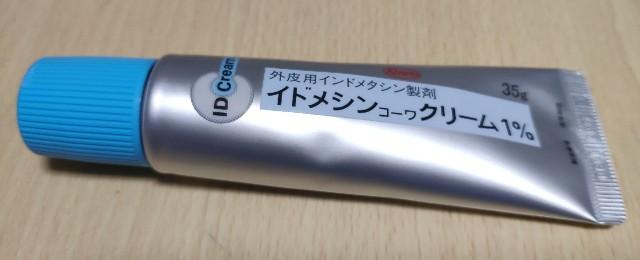 f:id:hitachibana:20200513010908j:image