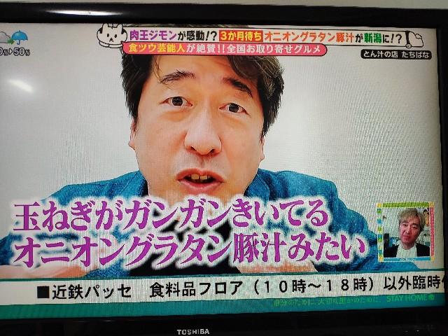 f:id:hitachibana:20200513015527j:image