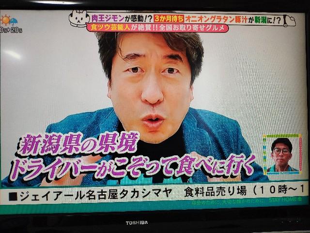 f:id:hitachibana:20200513015624j:image
