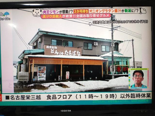 f:id:hitachibana:20200513015652j:image