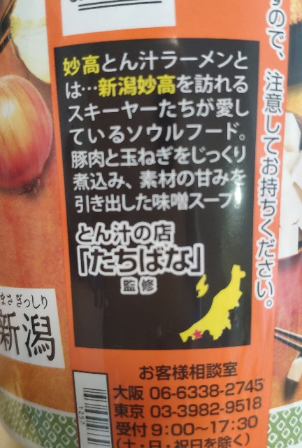 f:id:hitachibana:20200513094326j:image