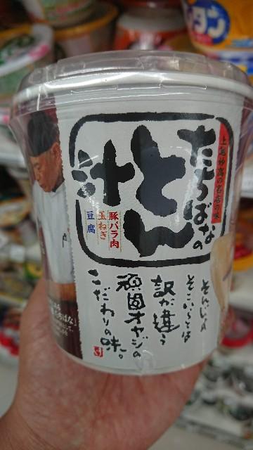 f:id:hitachibana:20200513100438j:image