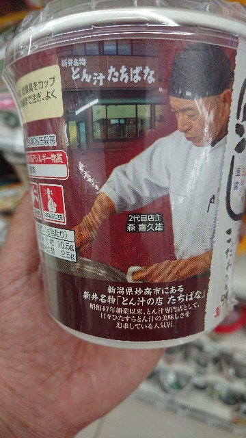 f:id:hitachibana:20200513100622j:image