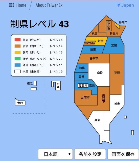 f:id:hitachibana:20200524213203j:image