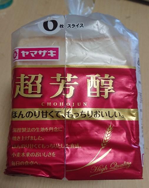f:id:hitachibana:20200529005003j:image