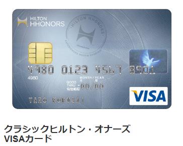 f:id:hitachibana:20200606000233p:plain