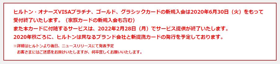 f:id:hitachibana:20200606000319p:plain